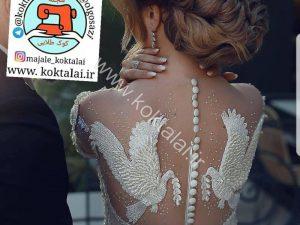 دوره های طراحی لباس عروس و دوخت