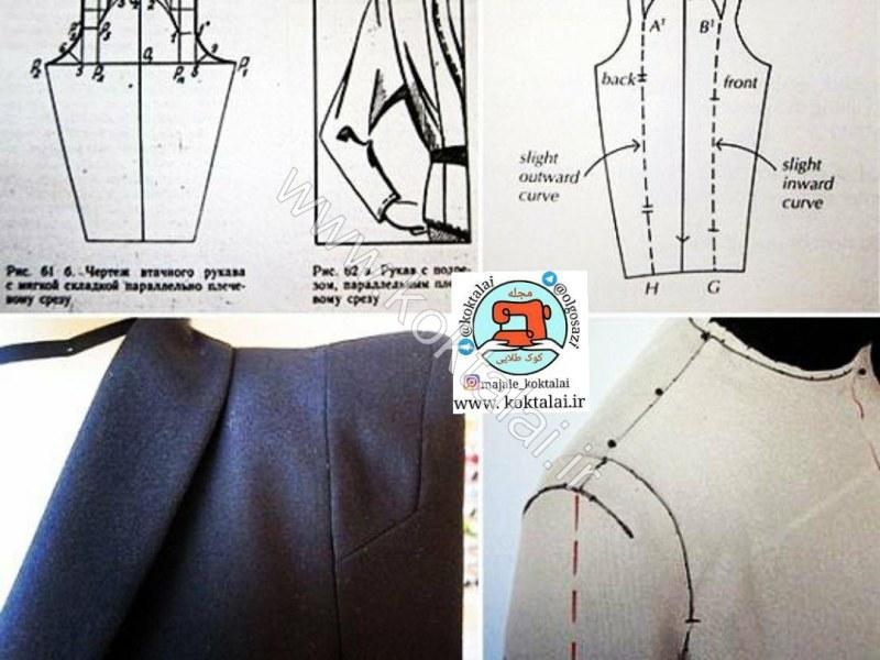 طراحی تا الگوسازی و دوخت لباس